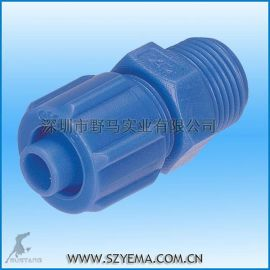快擰接頭 CK06-02  能耐腐蝕的塑料接頭