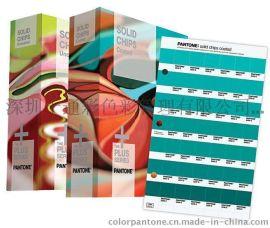 2015新版PANTONEGP1606潘通国际标准CU色票通用潘通色卡本