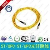 阜通牌網路級ST單模單芯3M跳線ST/UPC-ST/UPC-3M-SM驚爆低價