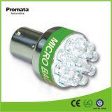 供應同花順DF-2303 9個LED聲光倒車燈,替換原車倒車燈泡,升級倒車燈爲聲光倒車燈