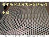河北圆孔网厂家,现货冲孔网,冲孔网优质供应商