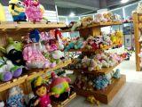悅樂玩具公司 稱斤批發毛絨類庫存玩具