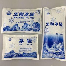 生物冰袋500g 2-8℃保温冰袋,药品运输冰袋,食品冰袋