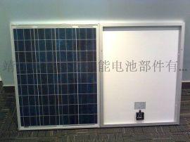 太陽能電池板 80w/12v  光伏板