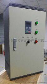 供应工变频一体节能柜,变频器工控产品可接受指定品牌