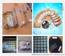 PC355NT 光隔离器 - 晶体管,光电输出