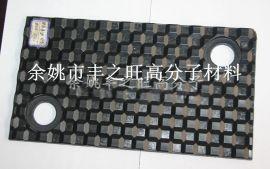 地铁枕木减震垫板用聚酯弹性体TPEE