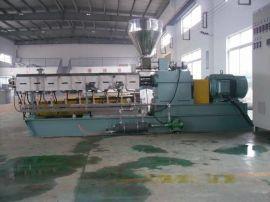 供应GLS150色母料造粒机