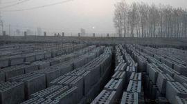 河南石膏砌块     的隔墙板