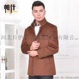 2015新款秋冬男士呢子外套 加厚纯羊毛呢大衣男装休闲商务夹克
