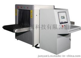 JY-6550通道式X光机
