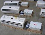 三菱重工防爆空调钢的品质!