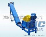 畅销全国产品性能优质金属屑粉碎机