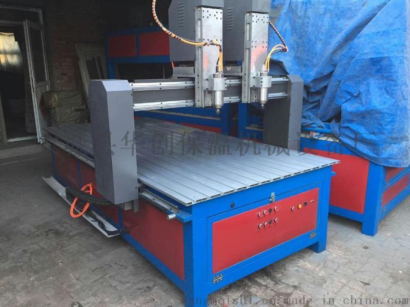 数控木工雕刻机 1325方轨齿条雕刻机价格