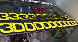 深圳厂家直销耐黄变树脂发光字专用AB胶  水晶胶