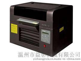 翼展BYH平板式数码打印机万能打印机