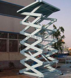 厂家直销 载重3吨5吨固定升降平台 剪叉式液压升降机