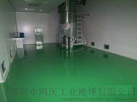 工业地坪,金刚砂地坪,环氧地坪,惠州环氧树脂薄涂地坪漆施工工艺