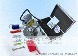 救生服检修工具 DFB-I保温服检修工具DBF-II型救生服 检修工具