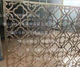 精品不鏽鋼屏風加工定制 酒店屏風 屏風隔斷 不鏽鋼花格 不鏽鋼裝飾