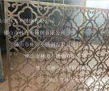 精品不锈钢屏风加工定制 酒店屏风 屏风隔断 不锈钢花格 不锈钢装饰