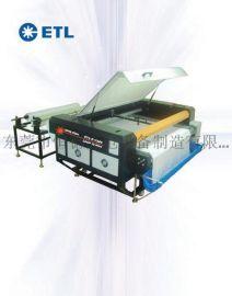 恒德ETL-160100-80C-SZD双头自动送料切割机