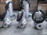 南京中德WQ型不鏽鋼潛污泵、自耦式
