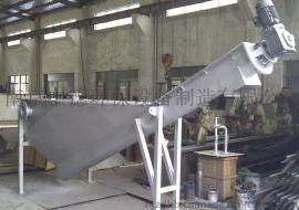 砂水分离器生产厂家,南京中德定制