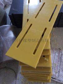 塑料水沟盖板/聚乙烯水沟盖板规格可定制