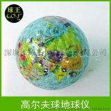 高爾夫模擬球( 地球儀 )高爾夫禮品 創意禮品