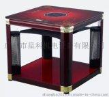 華仕得電暖桌供應貴陽、都勻、凱里、銅仁、畢節、安順、六枝等地