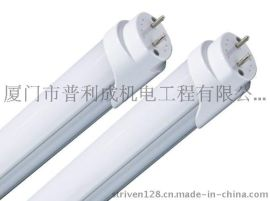 PLC普利成照明-日光灯12w