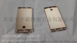 观澜宇雄专业铝合金苹果手机外壳冲压高光加工厂