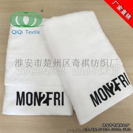 奇祺纯棉LOGO毛巾 浴巾 连锁宾馆酒店毛巾