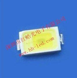 红皓 HH-SW5730TP 5730LED灯珠批发厂家