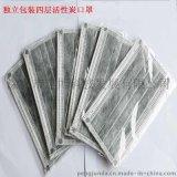 深圳四層活性炭口罩圖片 四層活性炭口罩生產廠家 四層活性炭口罩價格