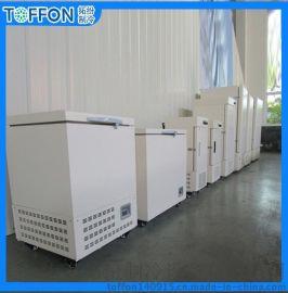 上海拓纷销售超低温冷藏箱