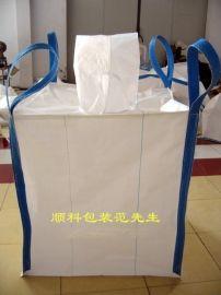 供应安徽吨袋、集装袋生产厂家直销价格低