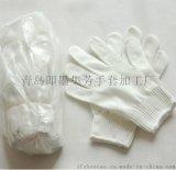 競標成功的好手套首選AS型集芳牌棉紗手套