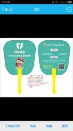 供应广告扇广告太阳伞广告促销品欢迎定制