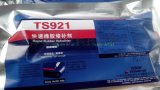 TS921快速修补剂修补剂 皮带紧急修补 可赛新TS921