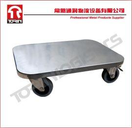 不锈钢推车 折叠平板手推车 拉货 静音不锈钢平板车