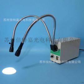 ULP-L20-SL型LED光纖冷光源 顯微鏡冷光源燈