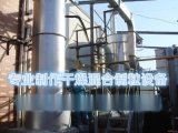 二硫化铁专用旋转闪蒸干燥机产品性能强,二硫化铁闪蒸干燥器哪家专业