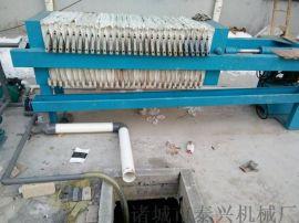 板框式污泥压滤机  诸城泰兴机械厂
