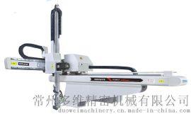 伯朗特机械手BRB800IS-S2高精密中型两轴AC伺服机械手单截式机械手
