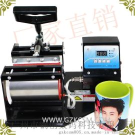 马克杯热转印机器 陶瓷杯热转印机器