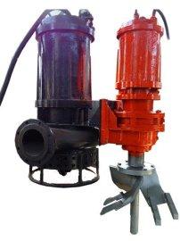 河南高效搅拌排沙泵 潜水耐磨抽沙泵
