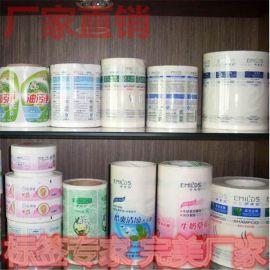 供应标签印刷不干胶标签 食品标签印刷卷筒标签印刷不干胶