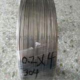 304不锈钢扁丝加工厂家,1.0mm不锈钢扁线报价